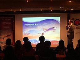 カタール航空、スペイン政府観光局イベント共催『プレミアムスパニッシュフライデー』