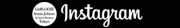 新宿のフラメンコショーとスペイン料理 タブラオ・フラメンコ・ガルロチ Instagram