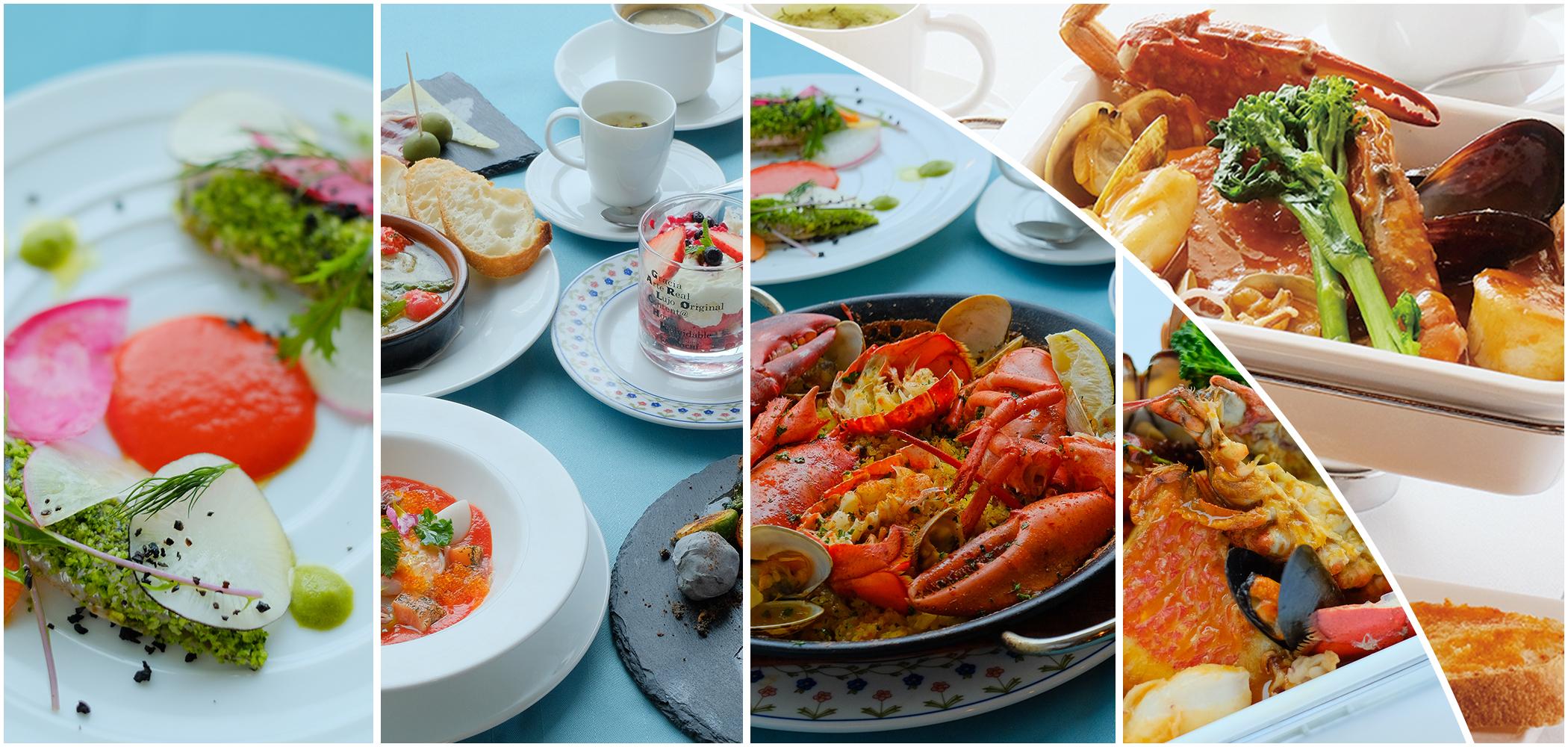 ガルロチ風スペイン料理のご案内