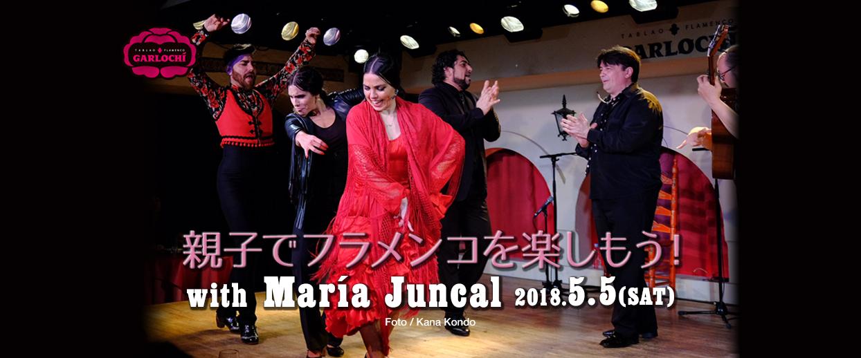 2018年5月5日(土・祝)「Familia de GARLOCHÍ」VOL.10 with マリア・フンカル グループ開催決定
