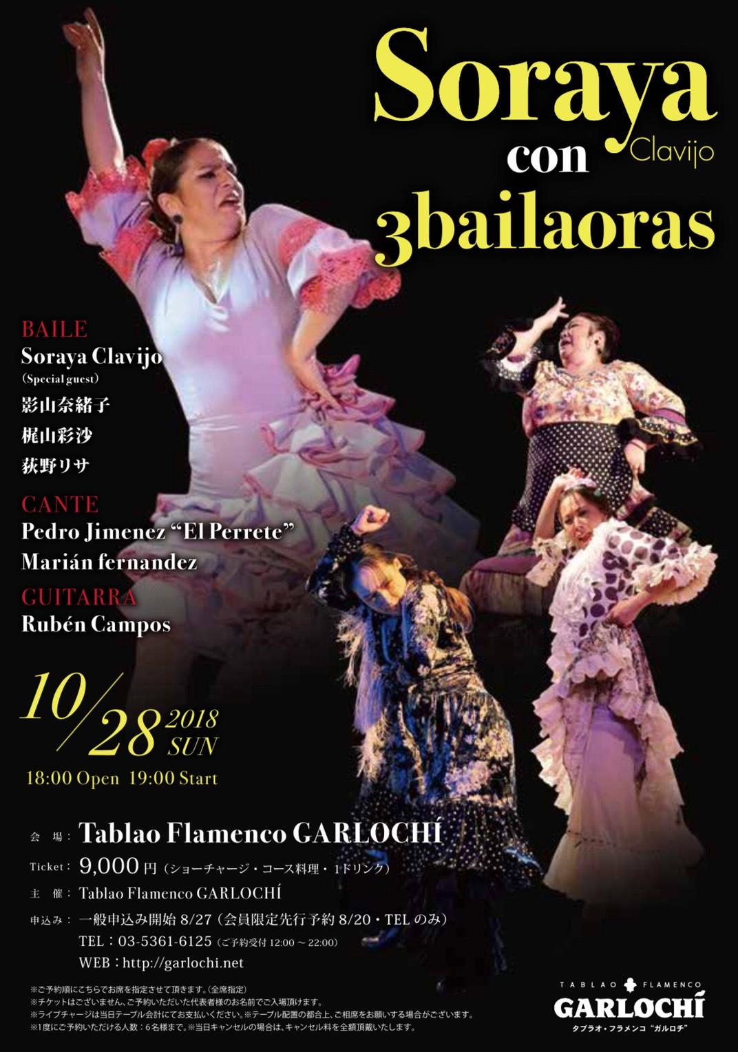 Soraya Clavijo con Tres bailaoras