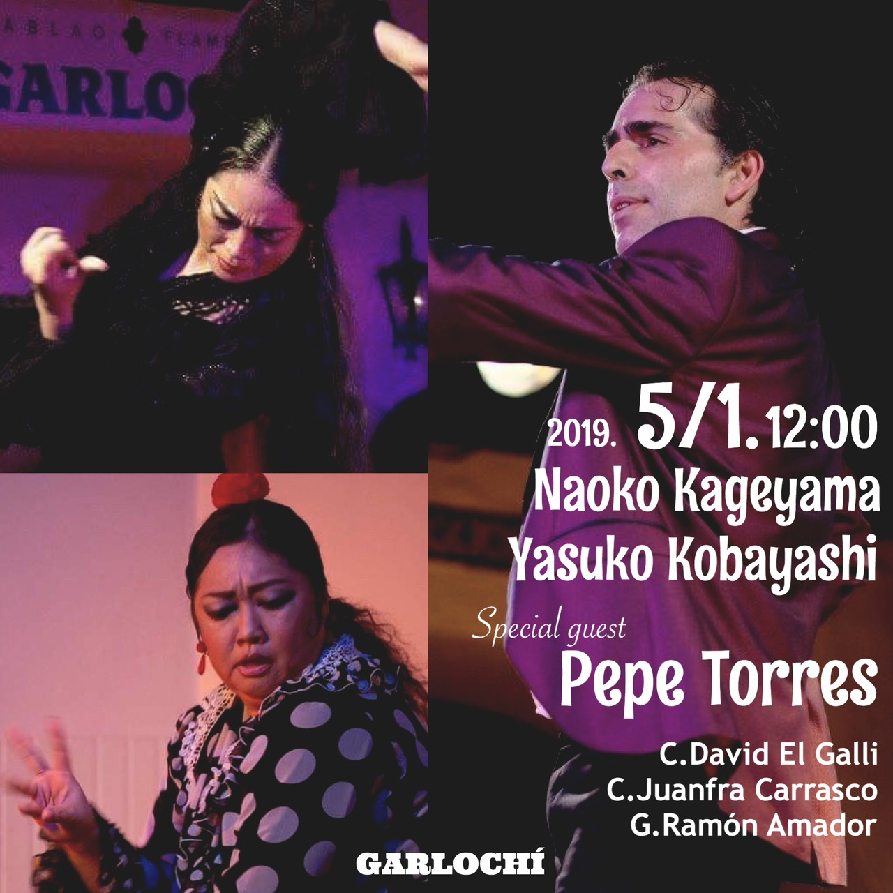 """ガルロチ企画Special Live 影山奈緒子×小林泰子special guest """"Pepe Torres"""""""