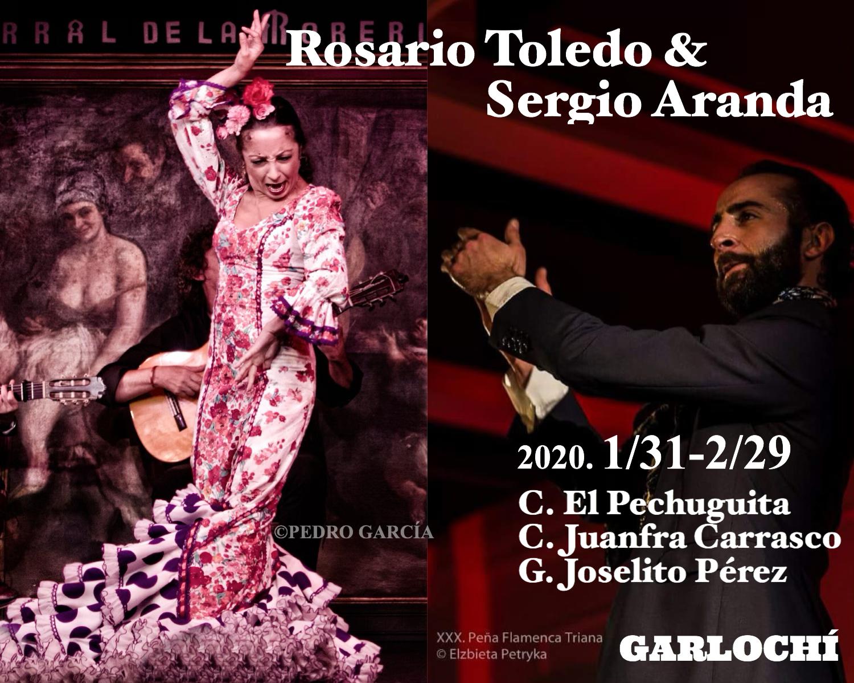 【2020.1/31~2/29】ロサリオ・トレド&セルヒオ・アランダグループ!